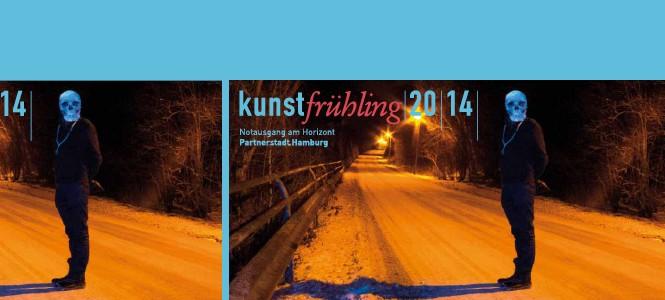 kunsthaus jesteburg auf dem Bremer Kunstfrühling 2014